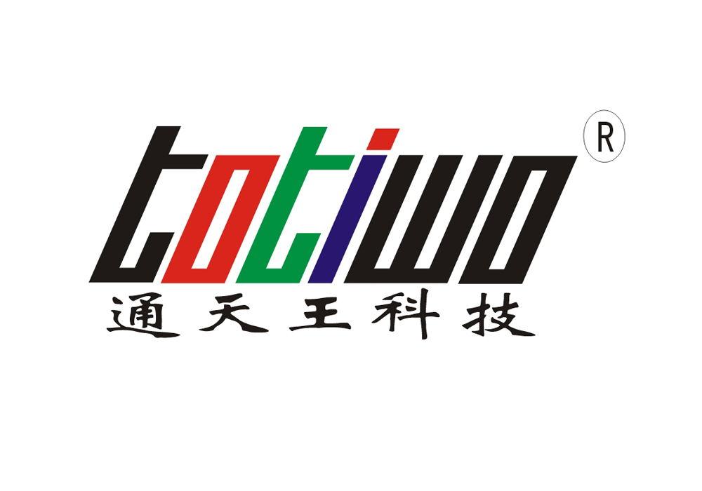 深圳市通天王科技有限乐虎游戏官网