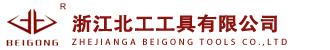 浙江北工工具有限公司