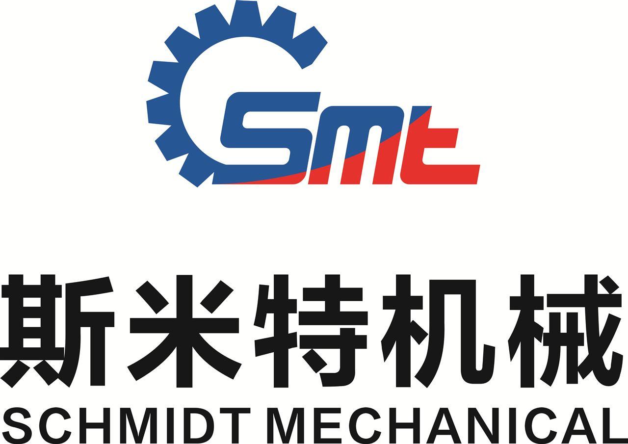 西安斯米特传动科技有限公司