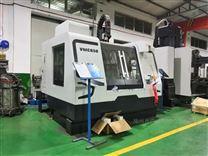 台湾VMC650加工中心CNC数控机床