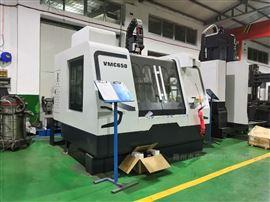 VMC650立式加工中心 上银导轨