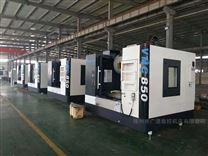 VMC850立式加工中心厂家发那科系统