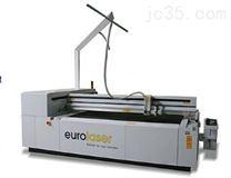 德国EUROLASER激光切割机