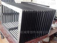 耐酸碱机床风琴防护罩导轨式