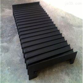 激光切割机风琴防护罩厂商