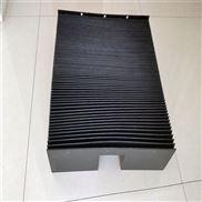 平面磨床风琴防护罩批发