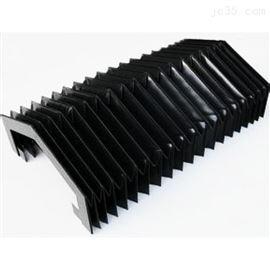 U型风琴防护罩批发