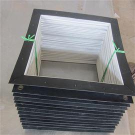 江苏方形风琴防护罩