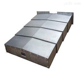 不锈钢板防护罩厂商