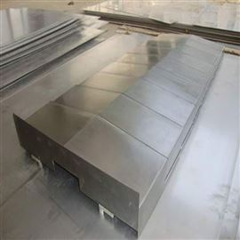 龙门镗床钢板防护罩供应