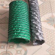 耐高温夹布风管生产厂家