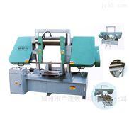 GB4250金属带锯床 液压加紧 液压预选