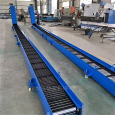 制作机床链板式排屑器