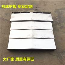 北京机电院XKR65机床伸缩防护罩
