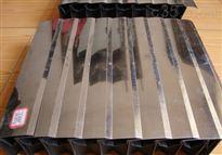 z轴立柱盔甲防尘风琴护罩