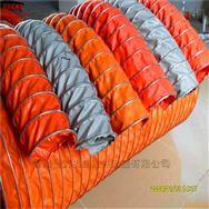 耐高温硅胶布伸缩风管厂家规格齐全
