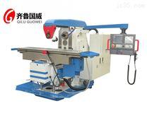 xk6040数控立式铣床(标配产系统)