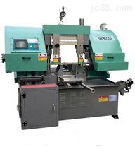 GD4028剪刀式角度带锯床