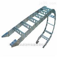 机床专用TL180线缆钢铝拖链厂家包邮价