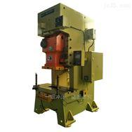 YDC1-25T小型高速沖床沖床廠家不銹鋼沖孔機