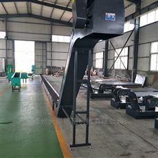 TH链板排屑机专业生产厂家