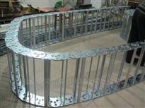 沈阳机床钢制穿线电缆拖链生产厂家