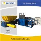 AMB1510卧式钢刨花屑压块机全自动系统