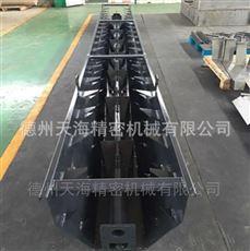 专业制造步进式排屑机