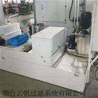定制各种形式机床用纸带过滤装置