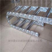 常州TL125工程钢铝拖链厂家批发价