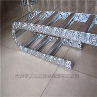 青島各種型號機械設備鋼鋁拖鏈配套