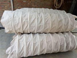 白色纯棉帆布水泥下料伸缩布袋