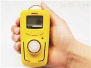 黑龙江氨气检测仪传感器 氨气浓度报警仪厂