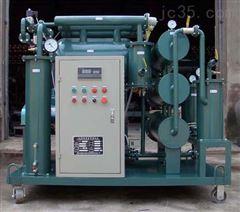 ZY-10高效真空滤油机