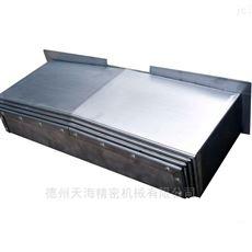 定做机床钢板导轨防护罩直销生产