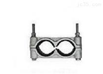 铝合金电缆固定夹JGW(2)价格 图片