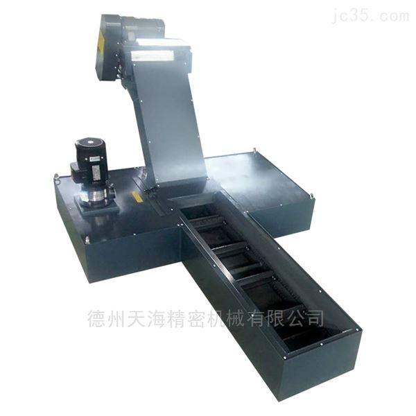 数控机床刮板式排屑机厂家生产