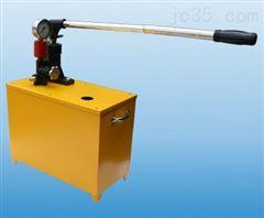 大量批发SB-25 30 35Mpa手动试压泵