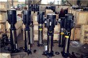 CDLF/QDLF不锈钢多级离心泵轻型用水泵