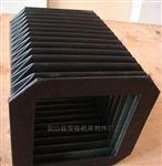 方形柔性風琴防護罩