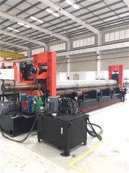 Upper Roller Universial Plate Bending Machine