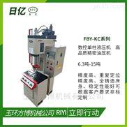 数控油压冲床 6.3吨精密液压机