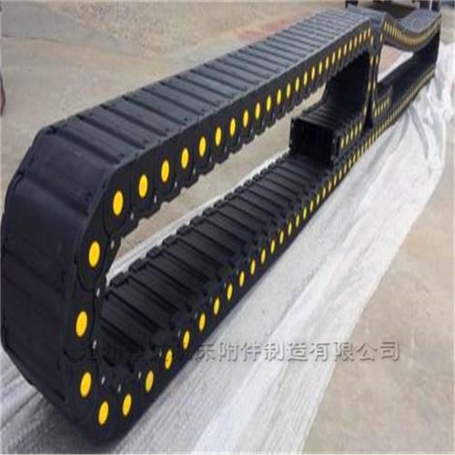 江苏机床45*100尼龙穿线拖链多少钱一米?