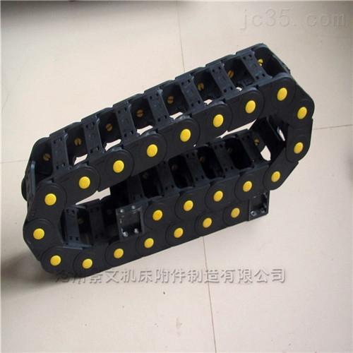 25*38尼龙线缆拖链厂家多少钱一米?