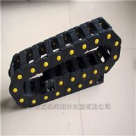 自定机械设备专用电缆穿线拖链规格齐全