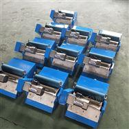 生產直銷磁性分離器