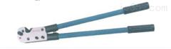 大量批发WWY-38型电缆液压钳