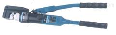 *WY-300CC型电缆液压钳