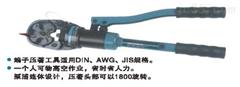低价供应WY-150A型点压钳