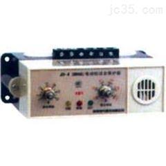 大量供应电机检测仪器/2合1电动机综合保护器